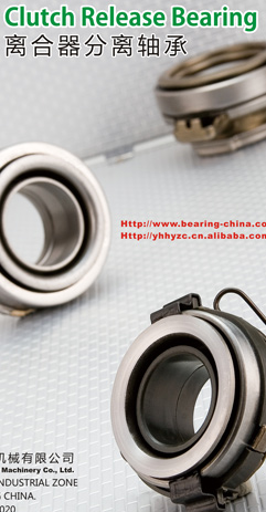 Yuhuan Huiyue Bearing Machinery Co., Ltd